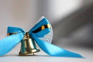 Привітання зі святом останнього дзвоника